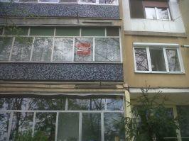 Reclamă in windows
