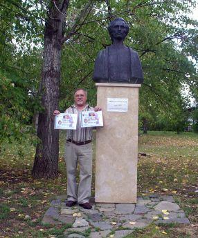Petre Rău, din Galați, poet cocalar