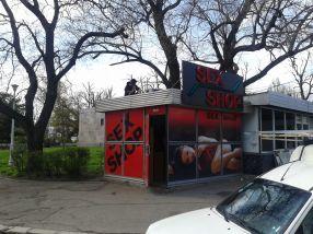 Sex-shop-ul din Țiglina 1 a fost demolat astăzi
