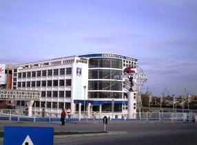 """SEMINAR  """"Direcții prioritare pentru relansarea Parcului Industrial din Galați în perspectiva noii strategii a Uniunii Europene 2014- 2020"""""""