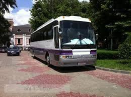 Un autocar pentru fumători înrăiți