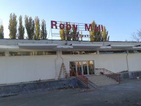 Roby Mall, un nume cum nu se poate mai potrivit pentru un oraș ca Galațiul