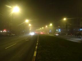 Ceață totală la Galați, în ceea ce privește iluminatul de sărbători
