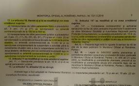 Legea antifumat, publicată ieri în Monitorul Oficial, va produce efecte începînd cu 16 martie 2016
