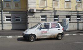 Cea mai tare mașină de curierat rapid de pe străzile Galațiului (foto)
