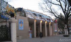 Teatrul Muzical se autoproclamă Teatru Național! Pam, pam!