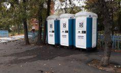 Galațiul, pregătit cu toalete pentru vremurile care vin