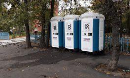 În Galaţiul european al anului 2017, bălteşte urina pe trotuar