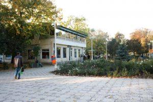 Casa Alba - Parcul Eminescu
