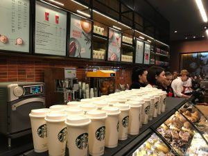 Starbucks Galați