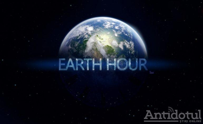 De Ora Pământului, la Galați se vor stinge luminile dintr-un boschet!