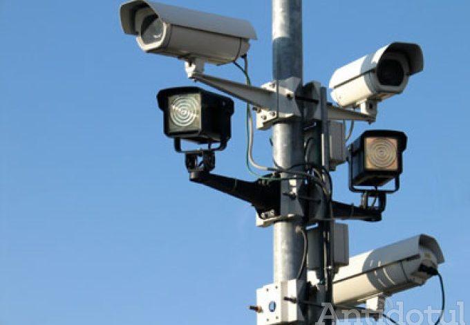 Big Brother în Grădina Publică din Galaţi. Primăria vrea să monteze un sistem de supraveghere video