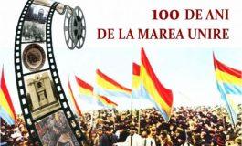 """""""100 de ani de la Marea Unire"""" – expoziţie temporară, la Curtea Domnească"""