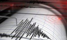 Cutremurul anului în România, dat de Tecuci