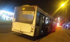 Incident într-un autobuz din Galați. Cum a reacționat șoferul