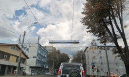 """Premieră electorală: un partid din România a inventat bannerele """"invizibile"""""""