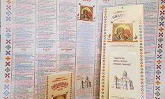 Un partid politic și-a pus sigla electorală pe un calendar bisericesc
