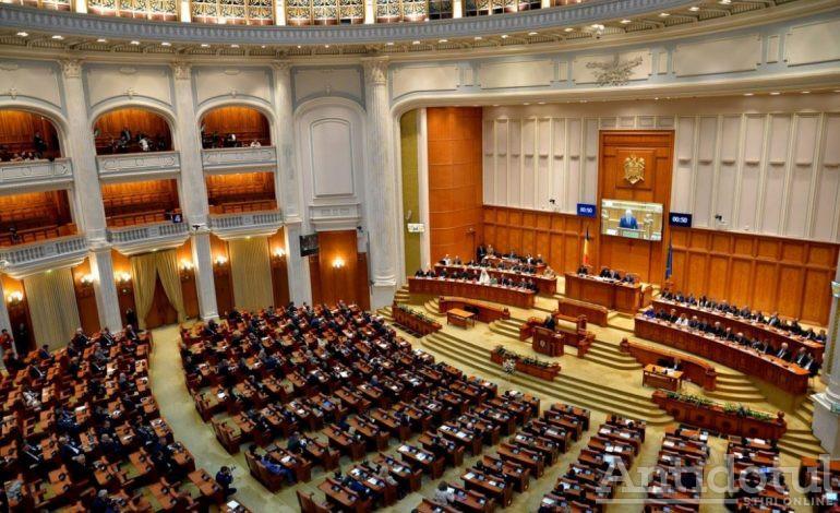 Rezultate alegeri parlamentare. Gălățenii vor fi reprezentanți în Parlament de Tudor, Muncaciu și Scripnic