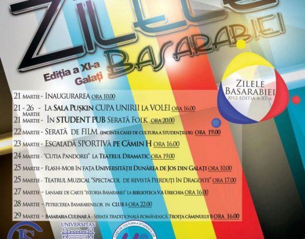 """Festivalul Studențesc """"Zilele Basarabiei"""""""