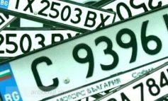 Veste proastă pentru șmecherii cu mașini înmatriculate în Bulgaria
