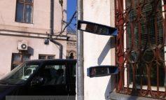 Fiecare BMW din Primăria Galați are oglinda lui retrovizoare