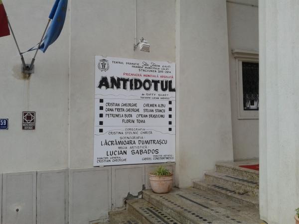 Ultima speranță a teatrului gălățean: brandul Antidotul