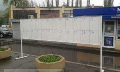 Au sosit locurile rezervate pentru alde față palidă (foto)