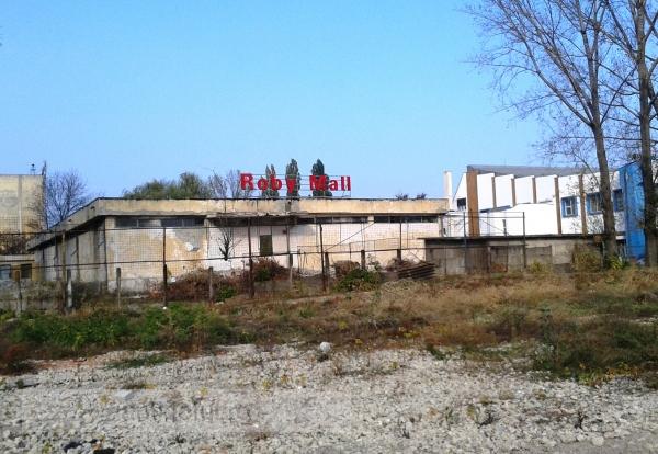 Se deschide încă un mall, chiar în vecinătatea Shopping City Galați (foto)