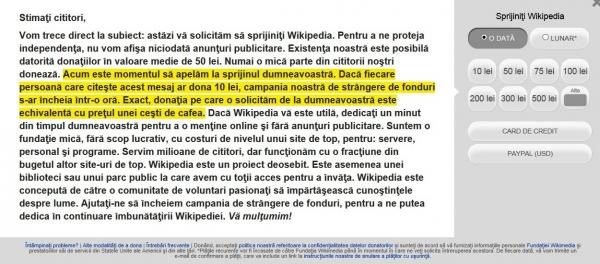 Wikipedia cere bani de la cititori pentru a putea funcționa în continuare