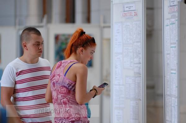 """Ce locuri au rămas neocupate pentru sesiunea de toamnă a Univerității """"Dunărea de Jos"""""""